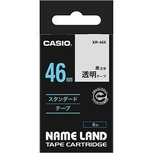 本物の その他 (まとめ) カシオ CASIO ネームランド NAME LAND スタンダードテープ 46mm×6m 透明/黒文字 XR-46X 1個 【×5セット】 ds-2221432, Luna-Nimes STORE be2e934d