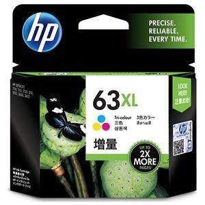誠実 その他 (まとめ) (まとめ) HP HP63XL インクカートリッジカラー 増量【×5セット】 F6U63AA 1個  F6U63AA【×5セット】 ds-2222616【送料無料】(まとめ) HP HP63XL インクカートリッジカラー 増量 F6U63AA 1個【×5セット】 (ds2222616), いたの家具:322a5ef2 --- photoclocks.ie