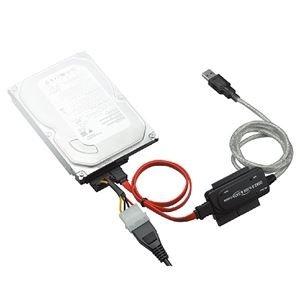 [宅送] その他 GH-USHD-IDESA (まとめ) (まとめ) グリーンハウス IDE/シリアルATAUSB2.0変換ケーブル USB(A)-SATA・IDE GH-USHD-IDESA【×5セット】 1個【×5セット】 ds-2222798【送料無料】(まとめ) グリーンハウス IDE/シリアルATAUSB2.0変換ケーブル USB(A)-SATA・IDE GH-USHD-IDESA 1個【×5セット】 (ds2222798), NSDpaint:8f8f0a79 --- rise-of-the-knights.de