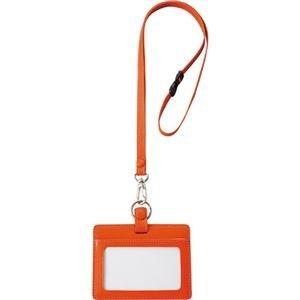 低価格 その他 INCHD-O (まとめ) フロント 本革製IDネームカードホルダー ヨコ型 ストラップ付 その他 オレンジ INCHD-O オレンジ 1個 【×10セット】 ds-2223677【送料無料】(まとめ) フロント 本革製IDネームカードホルダー ヨコ型 ストラップ付 オレンジ INCHD-O 1個【×10セット】 (ds2223677), クラハシチョウ:503afba6 --- abizad.eu.org