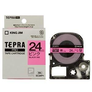 人気が高い  その他 (まとめ) キングジム テプラ PRO テープカートリッジ パステル 24mm ピンク/黒文字 SC24P 1個 【×10セット】 ds-2227594, スマプロ 84006e10