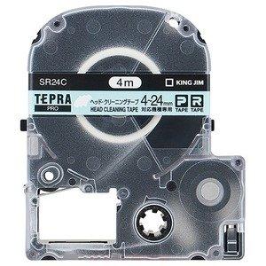 【正規取扱店】 その他 (まとめ) キングジム テプラ PRO SR24C テープカートリッジ ヘッドクリーニングテープ 24mm その他 SR24C 1個 1個 【×10セット】 ds-2227668【送料無料】(まとめ) キングジム テプラ PRO テープカートリッジ ヘッドクリーニングテープ 24mm SR24C 1個【×10セット】 (ds2227668), 肥前町:741d6063 --- ancestralgrill.eu.org