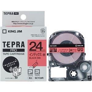高級感 その他 (まとめ) キングジム テプラ PROテープカートリッジ インデックスラベル 24mm 赤/黒文字 SCY24R 1個 【×10セット】 ds-2227850, センマヤチョウ d9b095d5