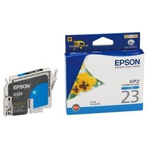 最も優遇の その他 エプソン EPSON ICC23 インクカートリッジ シアン ICC23 エプソン 1個 EPSON【×10セット】 ds-2230309【送料無料】エプソン EPSON インクカートリッジ シアン ICC23 1個【×10セット】 (ds2230309), シュガーオンラインショップ:3a572dcd --- blog.buypower.ng
