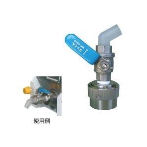 独特な その他 ワンタッチ給油栓(コッくん) MWC-40SUS ds-2207318, マミーショップ cce7287e