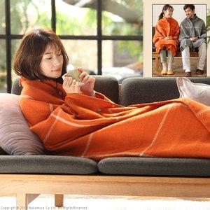 大流行中! ナカムラ ブランケット 着る電気毛布 curun PREMIUM クルンプレミアム チェック柄 140x156cm(オレンジ) 33300024or, イイナングン b83016e5
