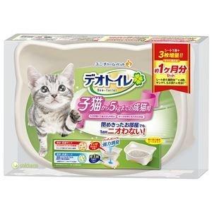 新しいブランド その他 (まとめ)デオトイレ 子猫から体重5kgの成猫用 その他 (ペット用品)【×4セット】 ds-2267017【送料無料】(まとめ)デオトイレ 子猫から体重5kgの成猫用 (ペット用品)【×4セット】 (ds2267017), ブランドストリートリング:98360de4 --- genealogie-pflueger.de