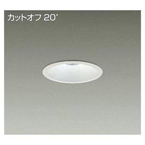 品質満点! DAIKO 14W/16W LED屋外アウトドア 温白色(3500K) 14W/16W 温白色(3500K) LZ1 LZW-60787AW LZ1【送料無料】LED屋外アウトドア 14W/16W 温白色(3500K) LZ1 (LZW60787AW), 常盤村:b30e0f90 --- ahead.rise-of-the-knights.de