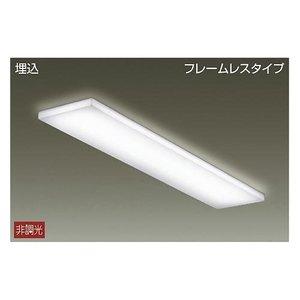 格安販売中 DAIKO LEDベースライト 56W DAIKO 昼白色(5000K) LZB-91103WW 昼白色(5000K)【送料無料 56W】LEDベースライト 56W 昼白色(5000K) (LZB91103WW), 和心伝心:77fa97d3 --- iplounge.minibird.jp