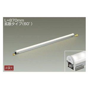 高質 DAIKO LEDシステムライト 20.5W 電球色(2700K) 電球色(2700K) LZW-91614LT【送料無料】LEDシステムライト 20.5W 電球色(2700K) 20.5W DAIKO (LZW91614LT), 国内発送:22b42fea --- rise-of-the-knights.de