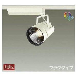 偉大な DAIKO LEDスポットライト 白色(4000K) 35W Q+ 白色(4000K) LZ3C LZS-91763NWV 35W【送料無料】LEDスポットライト DAIKO 35W Q+ 白色(4000K) LZ3C (LZS91763NWV), FEELPROJECT:f6ae8c21 --- calligraphyindia.com