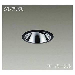 素敵な DAIKO LEDダウンライト 12.5W/14.5W 白色(4000K) LZ1C LZD-92017NBE, ブラボープラザ 7f169b3b