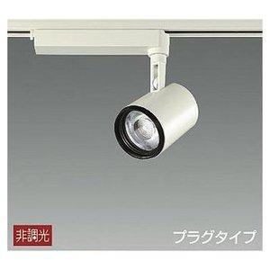 品質が DAIKO 25W LEDスポットライト 白色(4000K) 25W 白色(4000K) LZ2C LZS-92395NW【送料無料】LEDスポットライト 25W LZ2C 白色(4000K) LZ2C (LZS92395NW), 伊藤書房ネット事業部:a73e6c01 --- agenklg.co.id