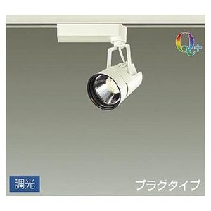 『5年保証』 DAIKO LEDスポットライト 15W LZ1C Q+ 電球色(2700K) 15W LZ1C LZS-91756LWV【送料無料】LEDスポットライト Q+ 15W Q+ 電球色(2700K) LZ1C (LZS91756LWV), ハトムギ工房:5315d3cc --- cartblinds.com