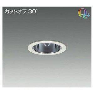 【2019 新作】 DAIKO DAIKO LEDダウンライト LEDダウンライト LZD-92281LWV【送料無料】LEDダウンライト (LZD92281LWV), ナニワク:949b73bc --- cartblinds.com