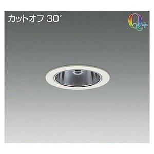 【新品、本物、当店在庫だから安心】 DAIKO LEDダウンライト LZD-92286NWV【送料無料 DAIKO】LEDダウンライト LEDダウンライト (LZD92286NWV), アステック:b27d1b24 --- artemechanix.com