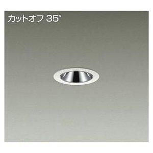 【最安値挑戦】 DAIKO LEDダウンライト LZD-92801LW, スポーツオーソリティ バリュー 3d31d5ca