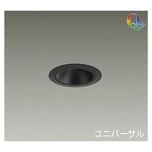 配送員設置 DAIKO LEDダウンライト LEDダウンライト LZD-92799ABV【送料無料】LEDダウンライト (LZD92799ABV), 印章製造直販本舗 こだわり屋:d1e0c48b --- cartblinds.com