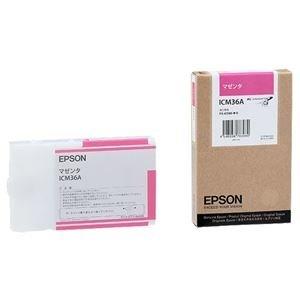 人気TOP その他 (まとめ) エプソン EPSON PX-P/K3インクカートリッジ マゼンタ 110ml ICM36A 1個 【×10セット】 ds-2230282, オールスター ddedcfb5