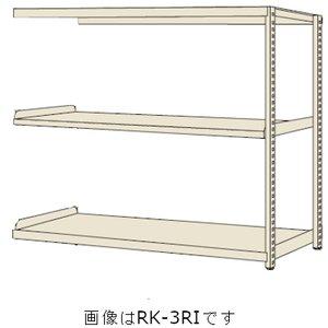 新しい到着 サカエ RKラック(連結・均等耐荷重:250kg/段・3段タイプ) RKN-5453RI【送料無料】RKラック(連結 サカエ・均等耐荷重:250kg/段・3段タイプ) (RKN5453RI), レンタル着物 みやこもん:74def967 --- parker.com.vn