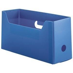 超可爱の その他 (まとめ)TANOSEE PP製ボックスファイル(組み立て式)A4ヨコ ショートサイズ ブルー 1セット(10個)【×5セット】 ds-2311071, アバック 962638ae