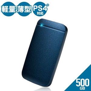 絶対一番安い エレコム 外付け SSD 外付け ポータブル 500GB USB3.2 500GB 耐衝撃 ポータブル ps4 ネイビー ESD-EF0500GNVR【送料無料】SSD 外付け ポータブル 500GB USB3.2 耐衝撃 ps4 ネイビー (ESDEF0500GNVR), 宅配花屋さん花RiRo:47cd33e1 --- edneyvillefire.com
