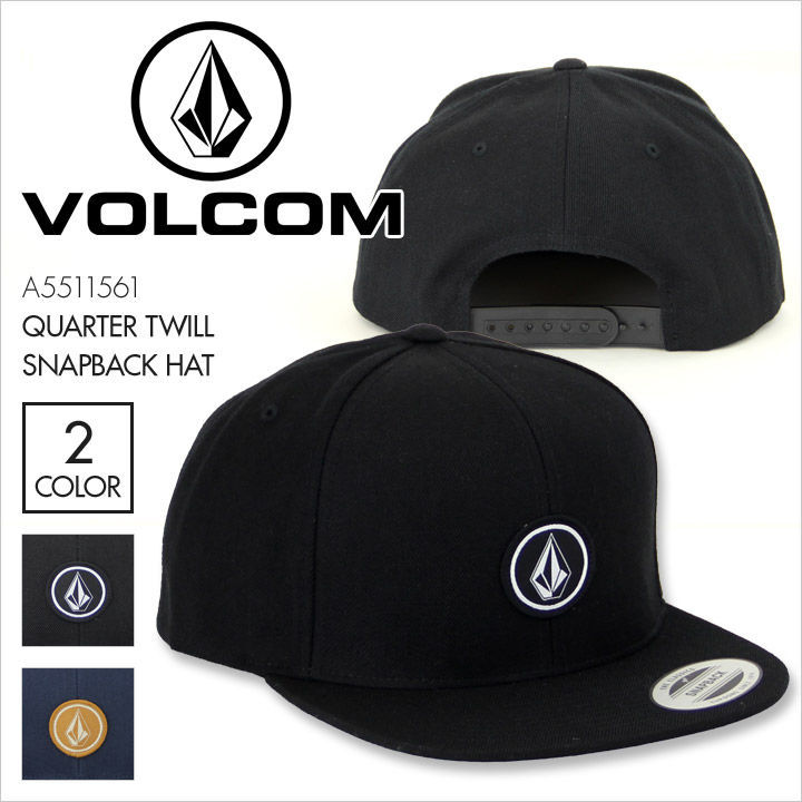 360aad5cedb coupon for volcom quarter snapback hat d5511561 f90f3 9f1bb