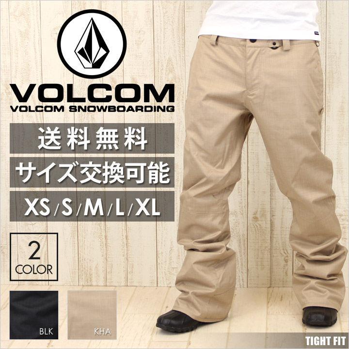 Volcom Mens Klocker Tight Pant