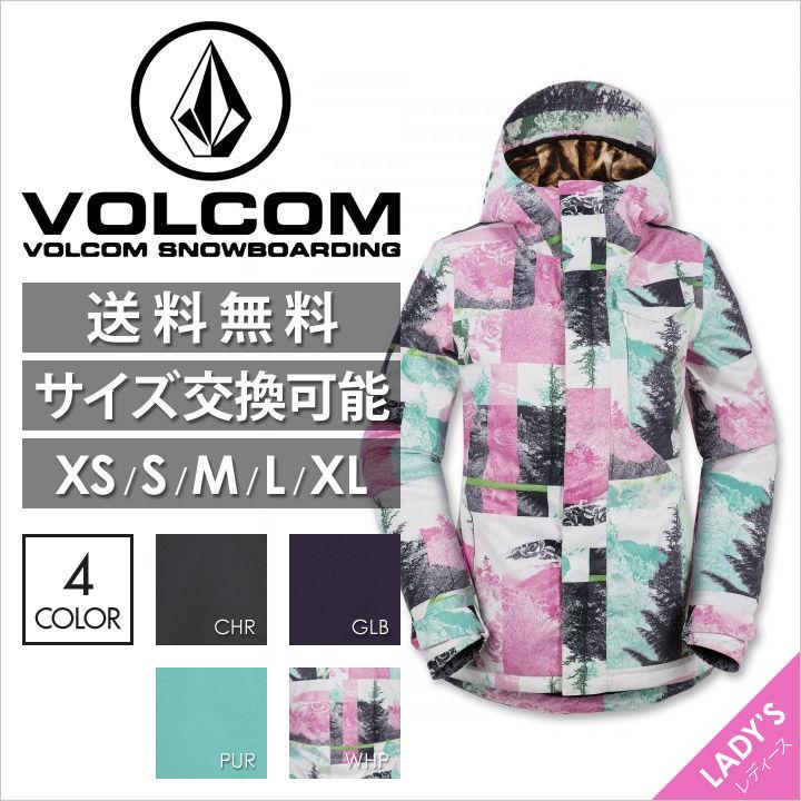 VOLCOM ボルコム レディース スノーボードウェア ジャケット BOW INS GORE TEX JACKET [H0451601] 【 VOLCOM SNOW 15 16 2015 2016 スノー スキー ウエア ゴアテックス 】
