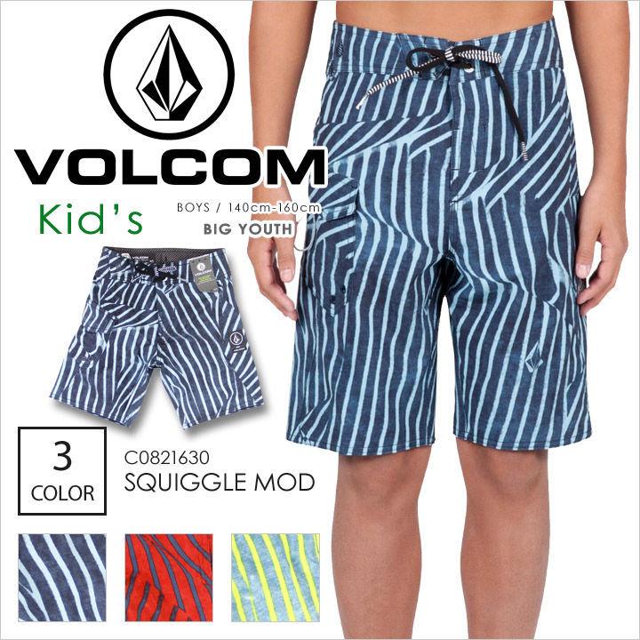 Volcom Boys Big Logo Shifter 18 Boardshort