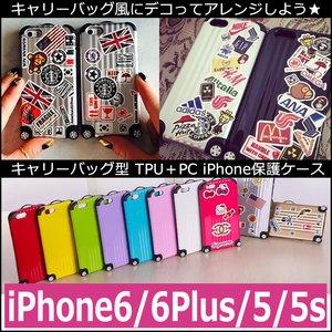 2917506940 送料無料】 キャリーバッグ型iPhoneケース 【iPho...|セレクトショップ ...