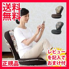背筋がGUUUN美姿勢座椅子 クラシック