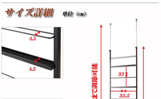 伸縮可能な壁面収納