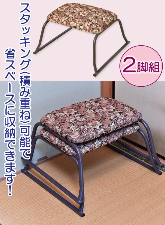 ゴブラン柄椅子