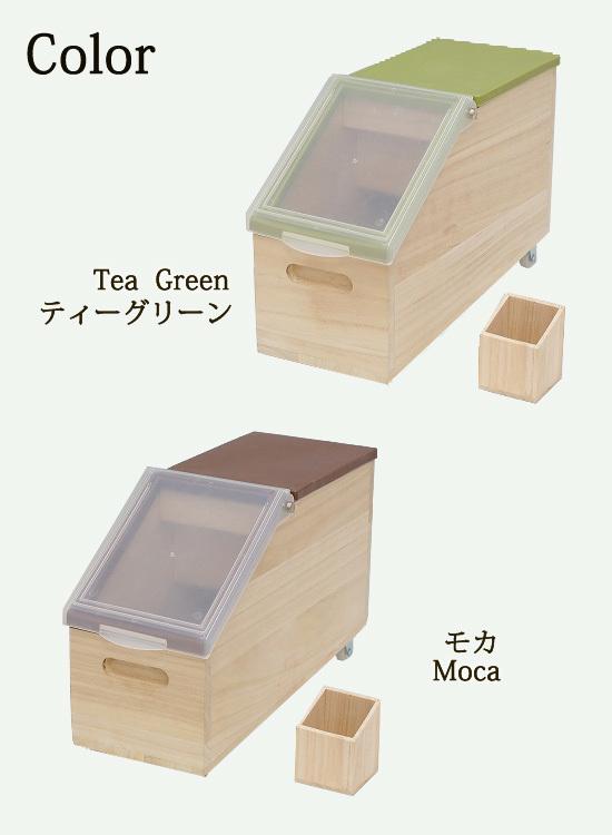 天然木製米びつ