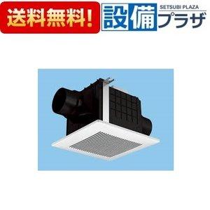 逆輸入 【全品送料無料!】〓[FY-24CPG7]パナソニック 天井埋込形換気扇 2室換気用 子機別売, Vie Shop 8f40a753