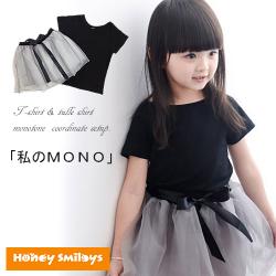 2a1d17ac2fdd1 メール便送料無料) キッズ 女の子 モノトーン Tシャツ+スカート 2点 ...