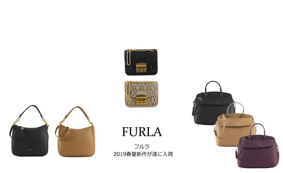 2c2f43826c45 FURLA フルラ カードケース パスケース 定期入れ BA... marcoplus【ポンパレモール】