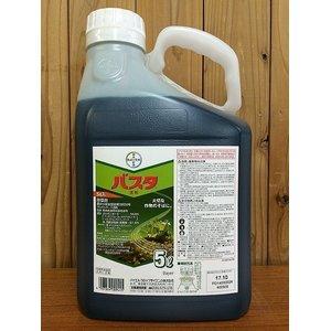液剤 バスタ 2〜3日で枯れる!?即効性のある除草剤「バスタ液剤」