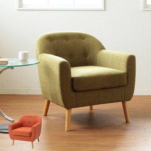 人気絶頂 パーソナルチェア チェア ROSSY 1人掛け 北欧 ソファ 肘掛け イス 天然木 ( 送料無料 ソファー 一人用 一人掛け ひとり がけ 椅子 いす イス チェア ソファチェア ファブリック 布張り 製 シングル 北欧 風 ) おしゃれな北欧カラー、ゆったり座れる一人掛けチェア, セグレート:f99b8adb --- frmksale.biz