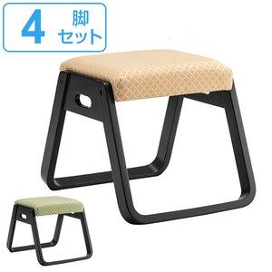 全日本送料無料 スツール 4脚セット 高さ36cm いす スタッキング 積み重ね 和室 お座敷 スタッキングチェア 椅子 腰掛 法事 木製 ( 送料無料 イス いす チェア 玄関椅子 和風 チェアー 和室 畳 腰掛け 和 仏事 法事チェア 玄関 スタッキングチェア ) 積み重ね可能なお座敷スツール, サンノヘグン:f39a7845 --- fukuoka-heisei.gr.jp