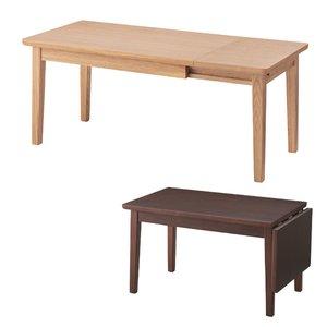 人気商品は エクステンションセンターテーブル ( 座卓 送料無料 座卓 リビングテーブル コーヒーテーブル テーブル 机 座卓 ( ちゃぶ台 リビング ダイニング ダイニングテーブル 机 つくえ 折畳み 天然木 食卓 ) サイズが伸びる!便利なエクステンションセンターテーブル, 野球専門店ダイヤモンドスポーツ:bf80aa0a --- ccnma.org