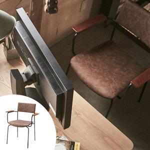 特価ブランド アームチェア アイアンフレーム 椅子 座面高47cm ( 送料無料 チェア 食卓椅子 イス いす チェア いす チェアー 完成品 肘置き ダイニングチェアー 食卓椅子 リビングチェア ) 穏やかな日常を作るチェア, ZOCALO:4881307c --- 5613dcaibao.eu.org