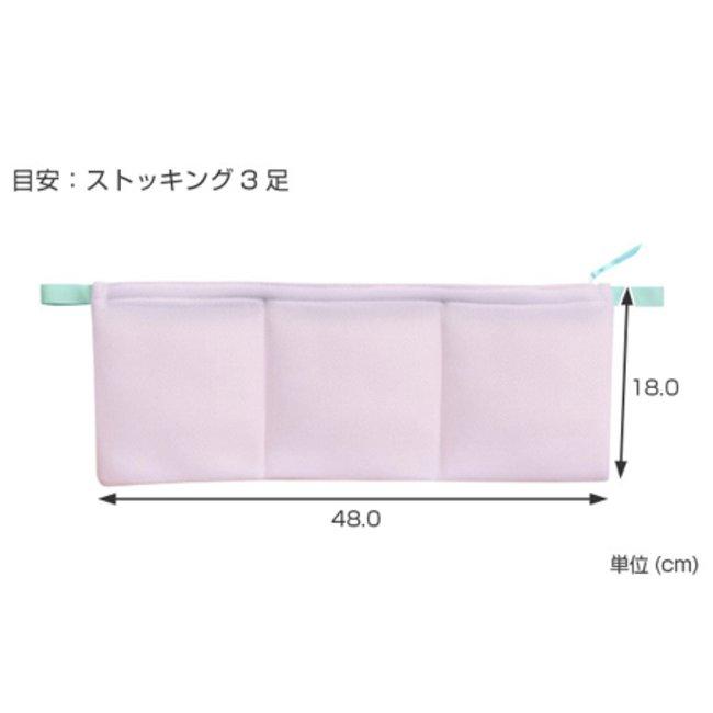 洗濯ネット ストッキング・タイツを大切に洗えるネット ( ラ ...