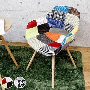 特価商品  チェア チェア 座面高45cm デザインチェアー フィンリー 椅子 ( 送料無料 ( 木製 イス チェアー ダイニングチェアー 布製 ダイニングチェア いす 食卓椅子 リビングチェア ファブリック 木製 ) 人気のパッチワーク柄、丸いデザインで体を包み込むチェア, 板橋区:27e601c1 --- edneyvillefire.com