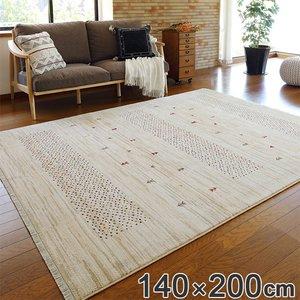 最適な材料 ラグ トルコ製ウィルトンラグ RAKKAS ジャルダン 140×200cm ( ラグ マット 送料無料 ラグマット カーペット 絨毯 絨毯 ウィルトン織り リビング 居間 絨毯 マット おしゃれ 丈夫 やわらか 長方形 折りたためる ) あたたかく素朴なエスニックデザインのウィルトンラグ, bocca-shop:9650b3bf --- aaceara.org.br