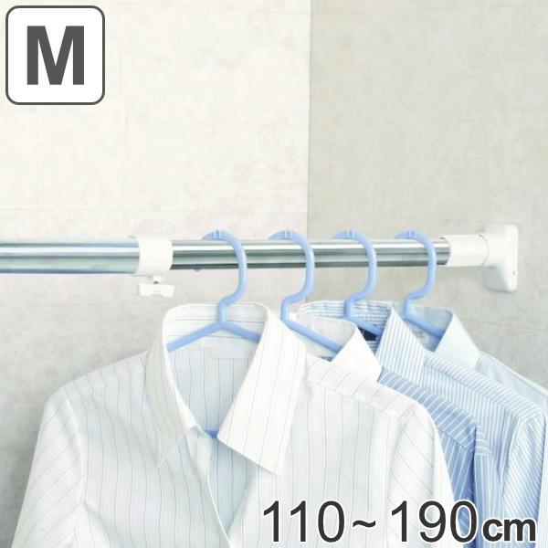 突っ張り棒 取付幅:110~190cm M 強力 ステンレスポール