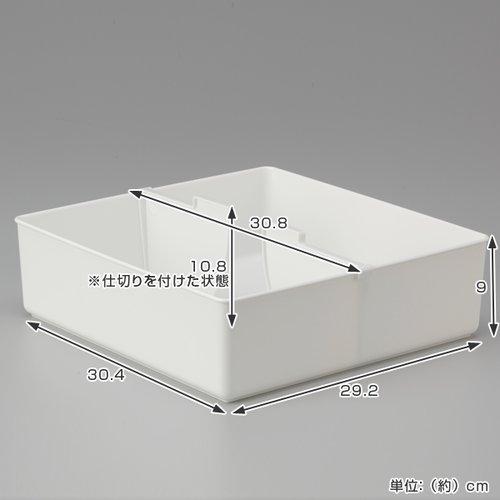 3e882a45de 仕切りボックス 下着収納ケース L 仕切り付 ( 引き出し チェスト 仕切り ...