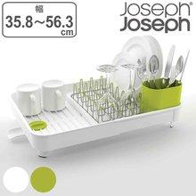 JosephJoseph(ジョゼフジョゼフ) 水切りラック エクステンド