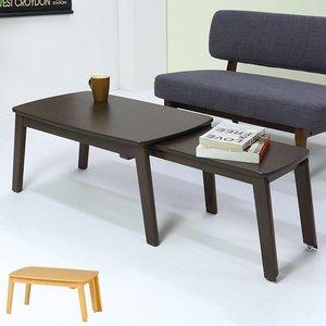高級ブランド 伸縮テーブル 伸縮 幅約78.5cm~124cm ローテーブル スライド天板 机 エクステンションテーブル ( 送料無料 テーブル エクステンションテーブル リビング リビングテーブル コーヒーテーブル 伸縮 長方形 カフェテーブル キャスター リビング 木製 おしゃれ ) 長さが変えられる伸縮テーブル, オリジナルショップKWW:9c70922f --- fukuoka-heisei.gr.jp